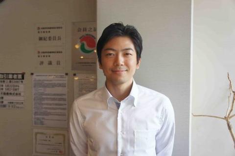 井山 寧誉さんの画像