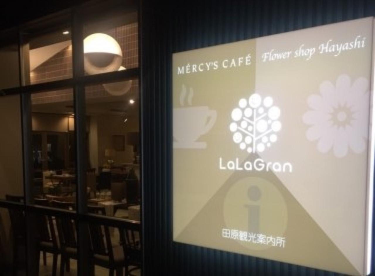新商業施設LaLaGranに『MERCYS CAFE 田原店』6/3オープン。