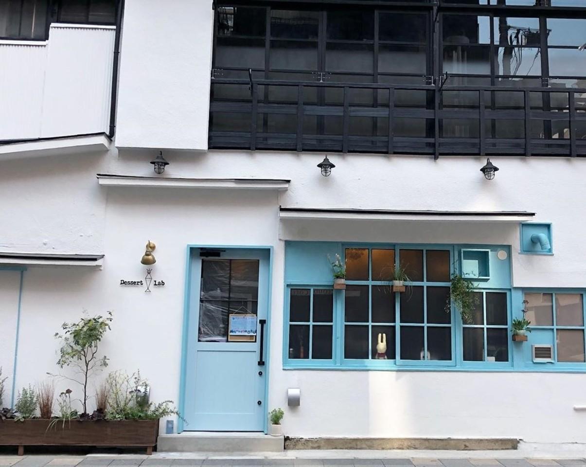 古いお家を改装したデザートカフェ。。東京都墨田区錦糸1丁目に『デザートラボ』3/16オープン