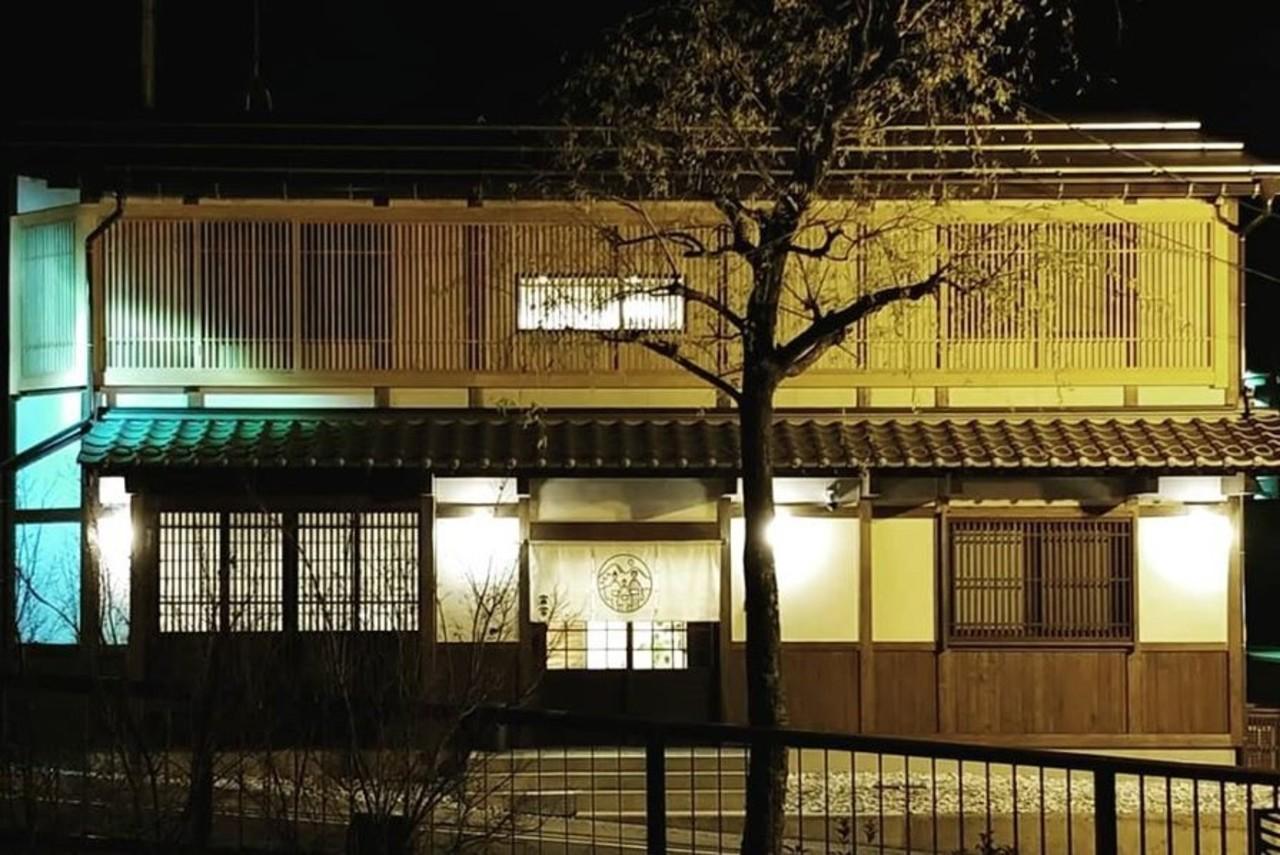 岐阜県下呂市の旅館『toraya ryokan』12/20open