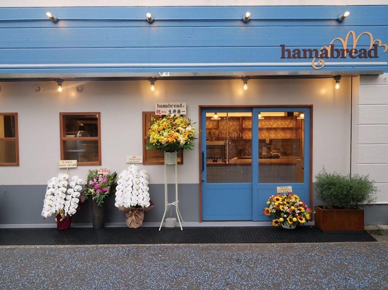 神奈川県横浜市中区石川町1丁目に「ハマブレッド」が5/9にグランドオープンされたようです。