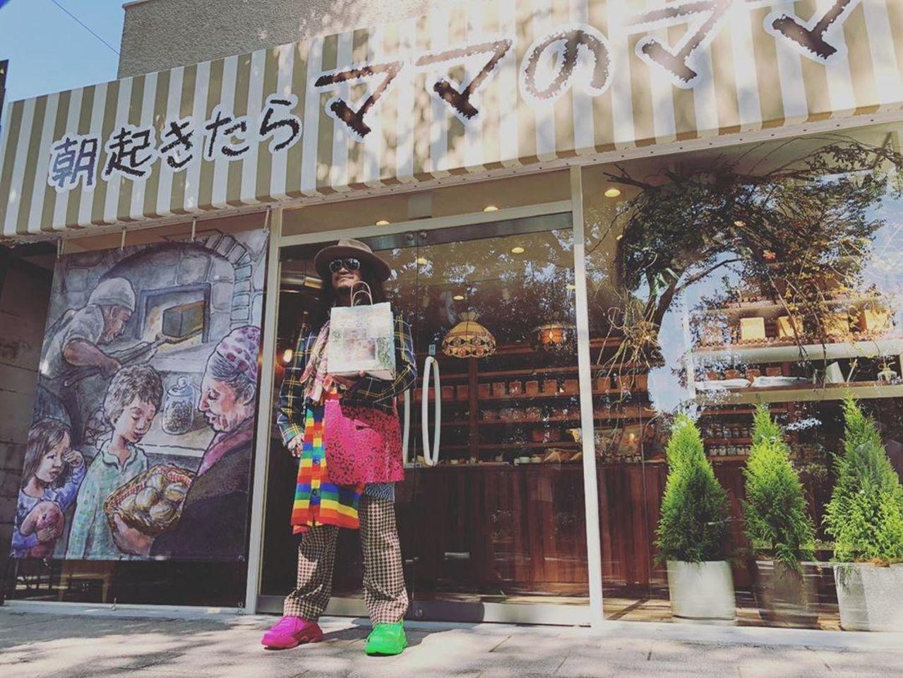 京都市北区上賀茂桜井町に高級食パン専門店「朝起きたらママのママ」が本日オープンのようです。