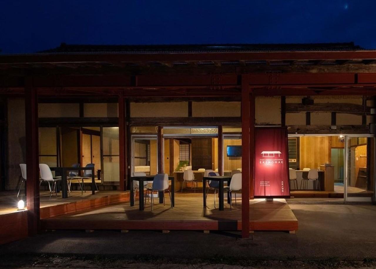 島根県邑智郡の古民家型複合施設『エキノマエ』2019.12/1open