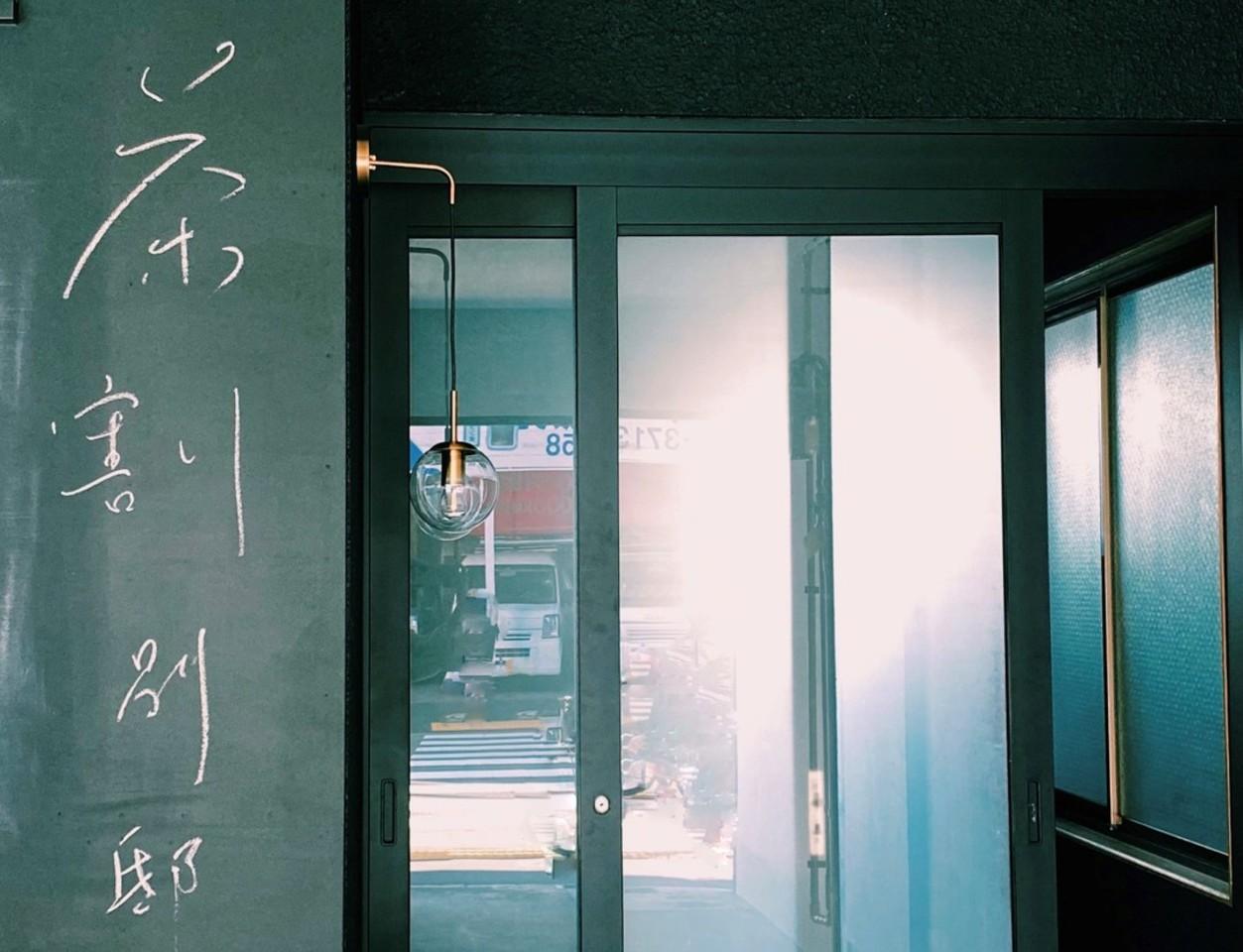 祝!3/24.GrandOpen『茶割 別邸』お茶割りと唐揚げ(東京都目黒区)