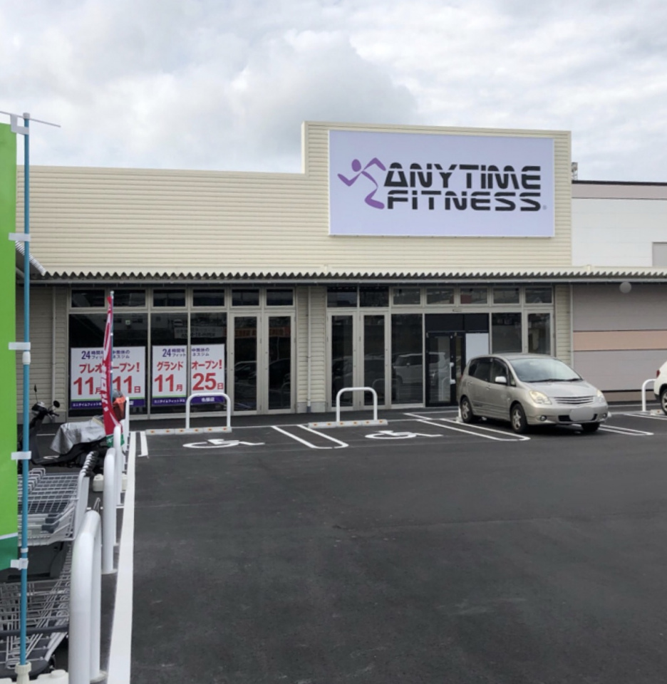 ANYTIME FITNESS 名張店 令和元年11月11日プレオープンの予定!セノパーク名張