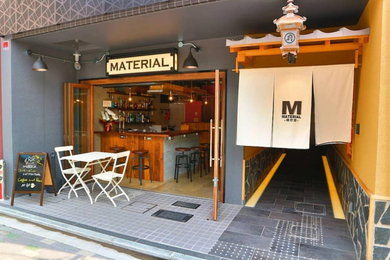 MATERIALの世界観を表現...京都市中京区横鍛冶町のカフェ&バー「マテリアル府庁前」