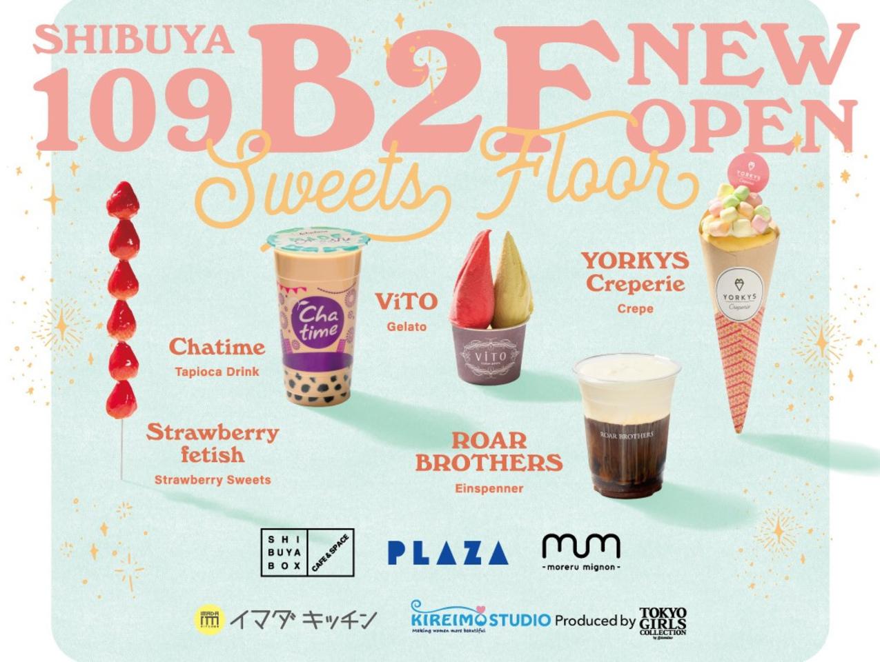 SHIBUYA109の地下2階に食のフロア「モグモグスタンド」6月28日オープン!
