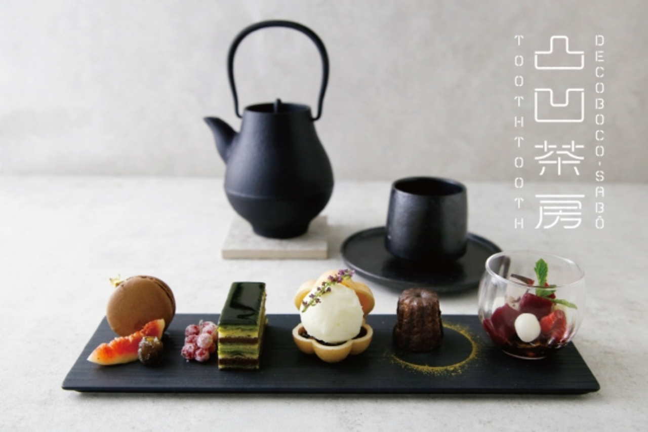 神戸市中央区の神戸市立博物館内に「トゥーストゥース デコボコ茶房」本日オープン!