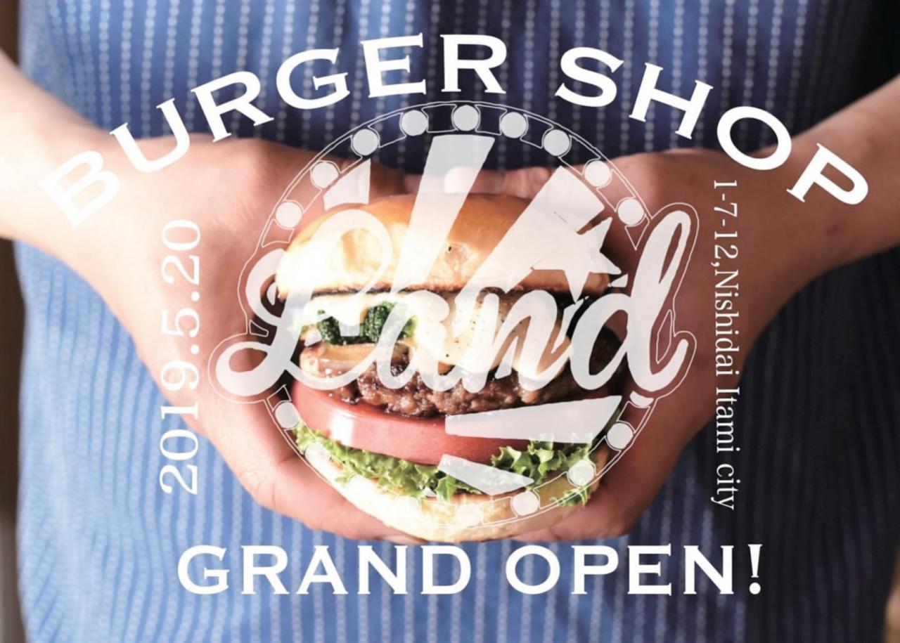 兵庫県伊丹市西台1丁目に「バーガーショップランド」が昨日オープンされたようです。