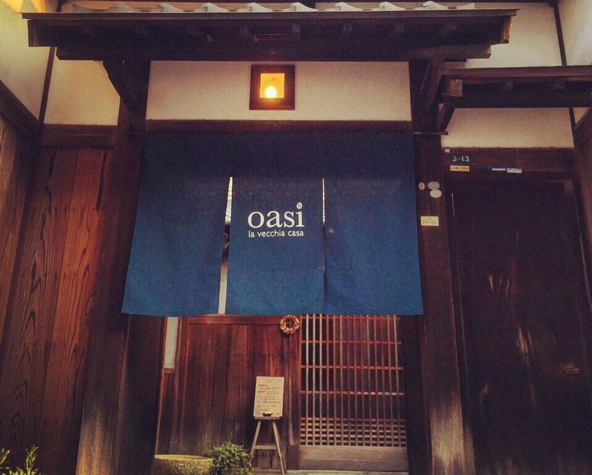 南河内への郷土愛...『oasi』