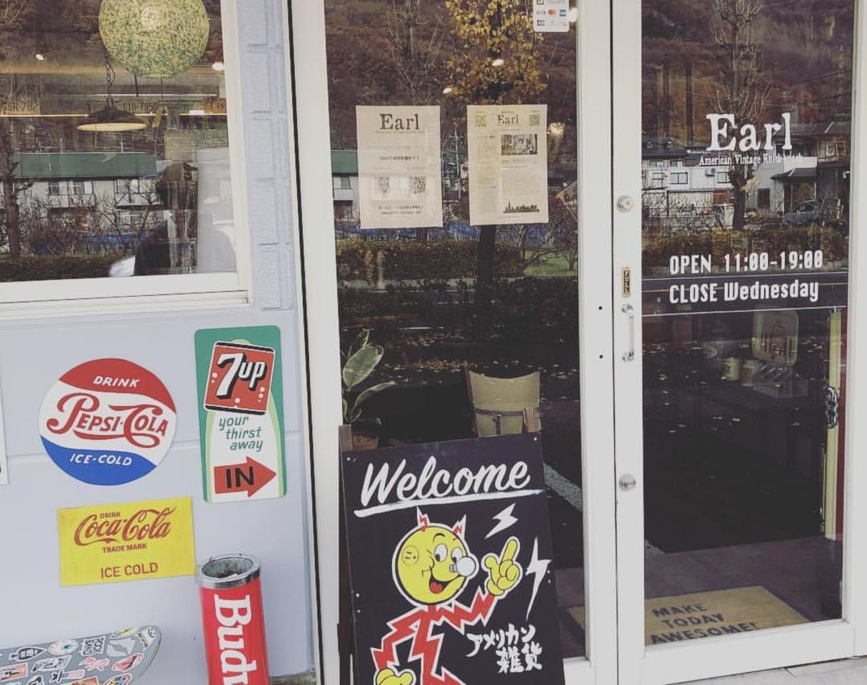 【 Earl 】アメリカン雑貨店(山梨県笛吹市)