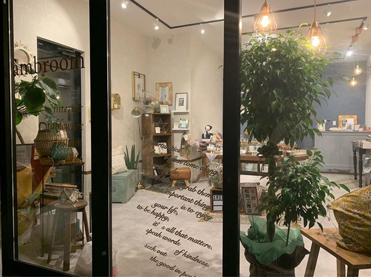 【 ambroom 】インテリア雑貨(熊本市南区)6/15オープン