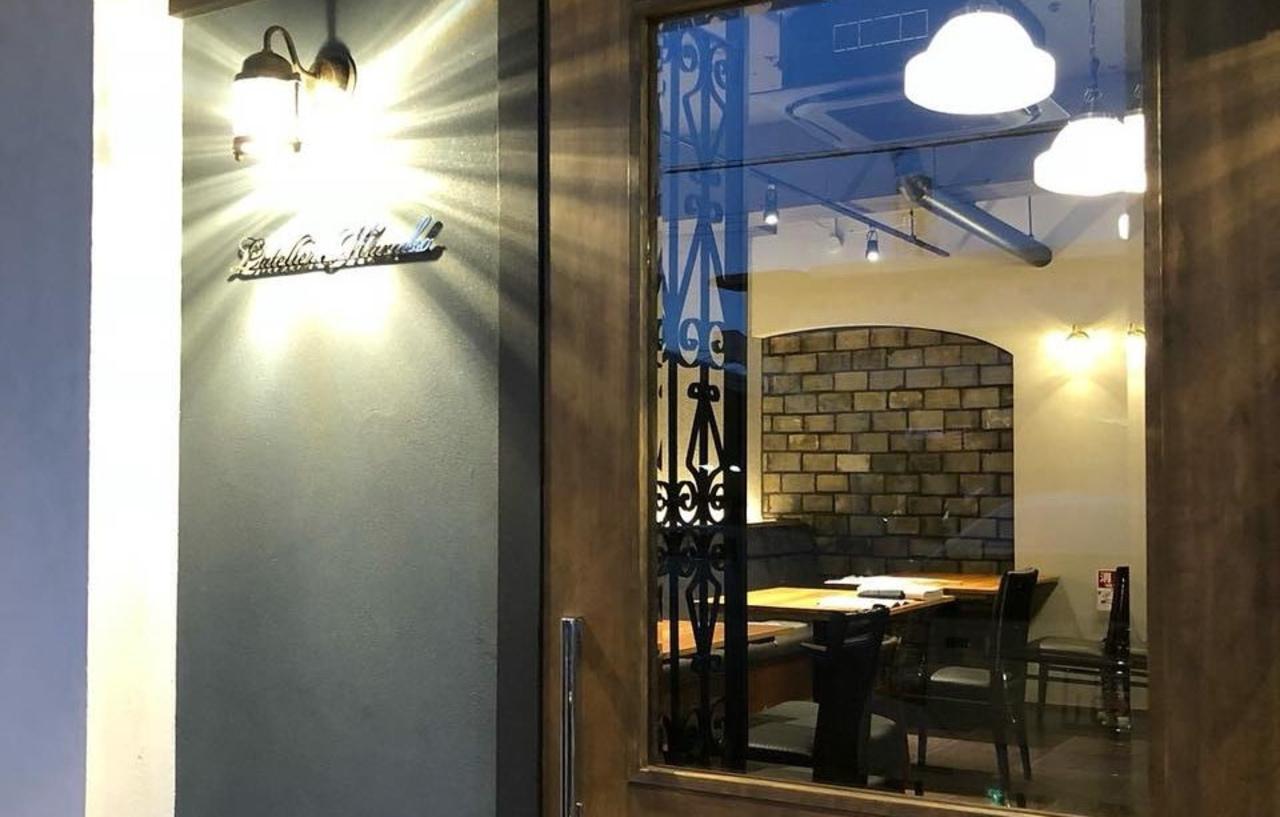 まる耕2号店...可児市広見にフランス料理「ラトリエマルコウ」本日オープン