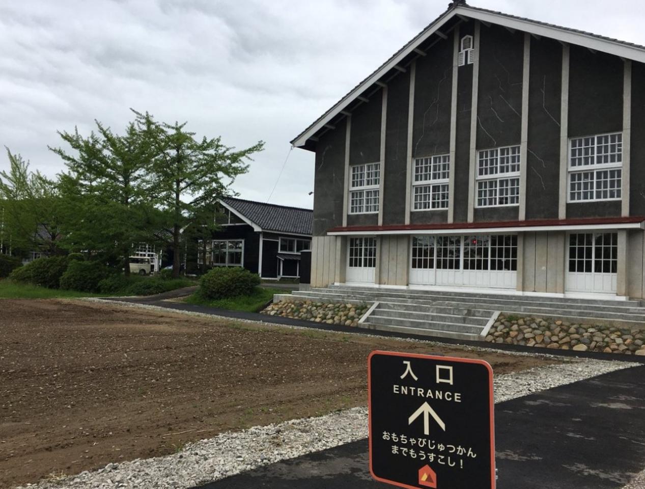 鳥海山の木造校舎を再生「木のおもちゃ美術館」本日グランドオープン!