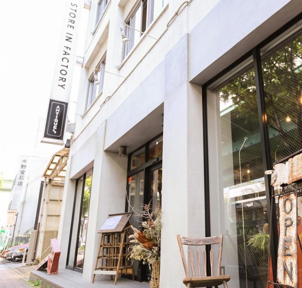 【 ストア イン ファクトリー 】アンティーク家具・雑貨(名古屋市中区)