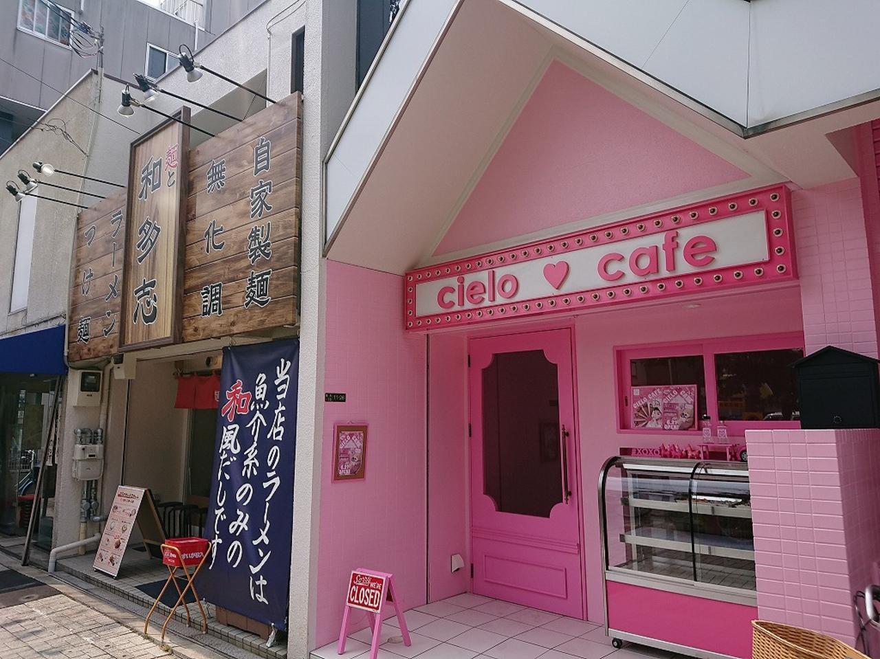 上新庄駅南口近くにフォトジェニックなカフェ『シエロカフェ』が6/21グランドオープンのようです。。。