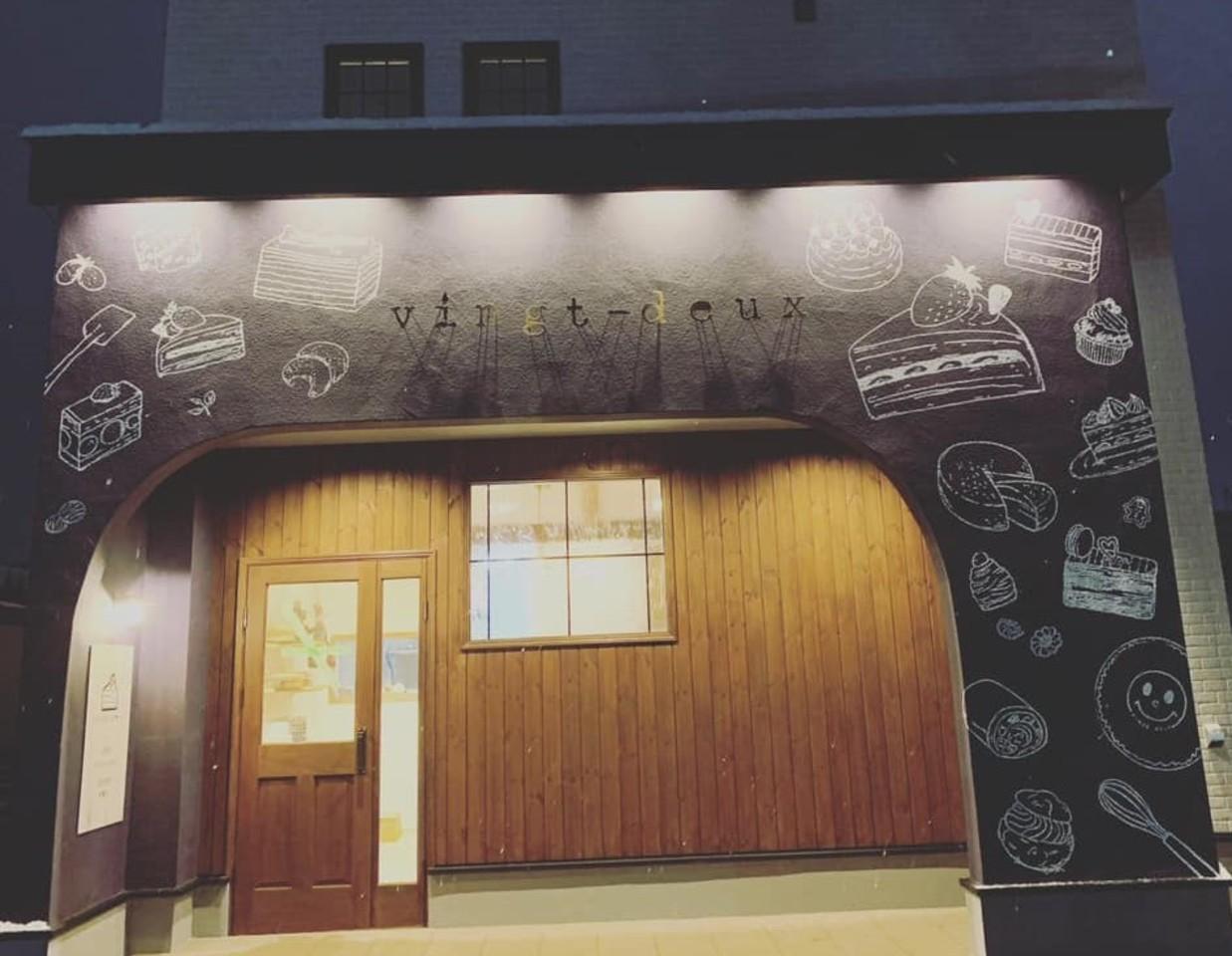 キャラデコケーキのお店。。青森県青森市奥野3丁目に『ヴァンドゥ』移転グランドオープン