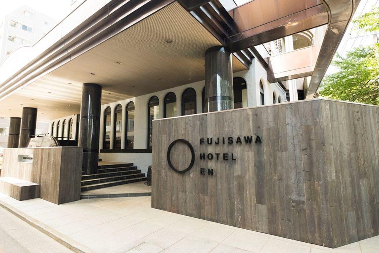 神奈川県藤沢市の『フジサワ ホテル エン』