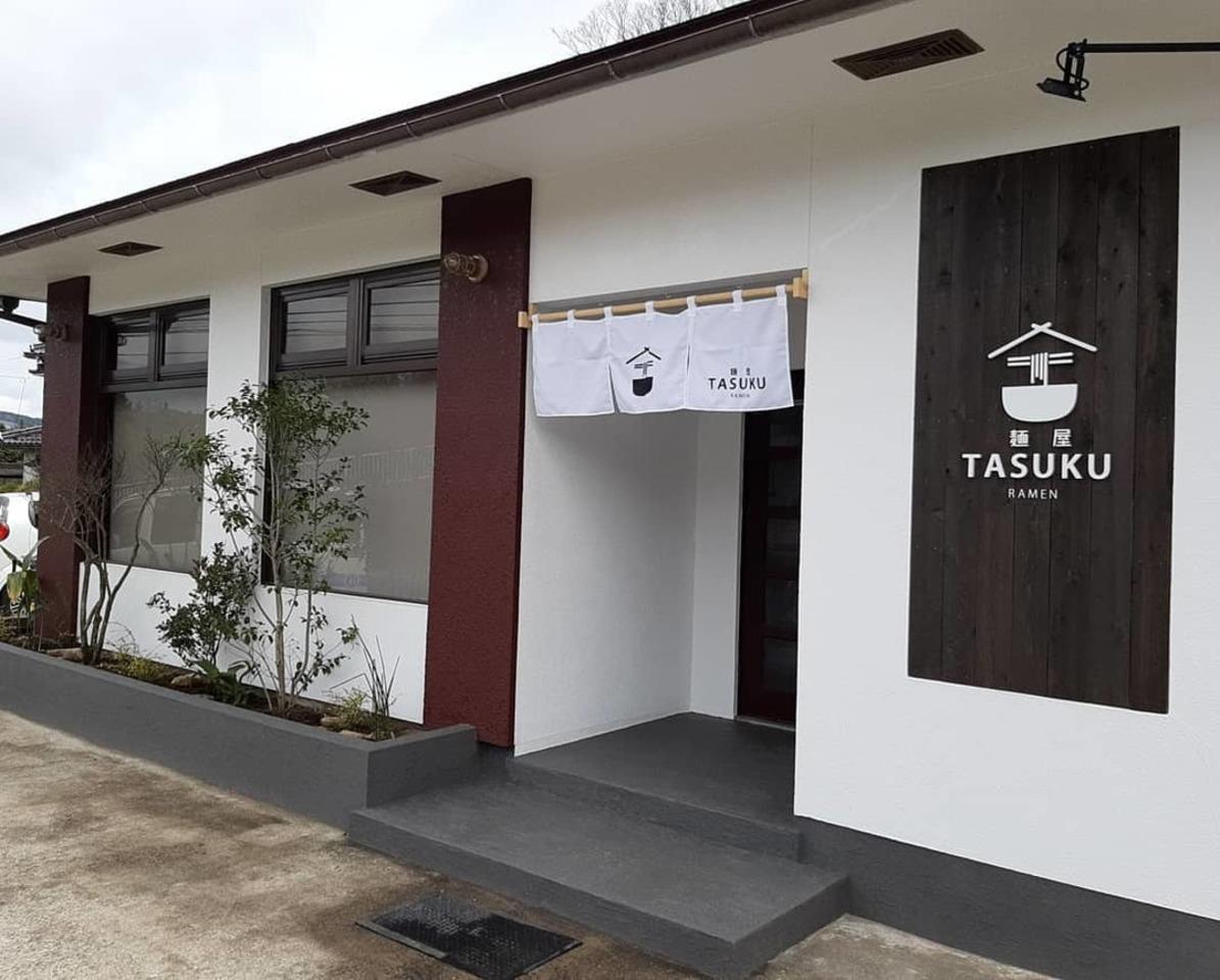 鳥取県倉吉市国府に「麺屋TASUKU」が明日グランドオープンのようです。