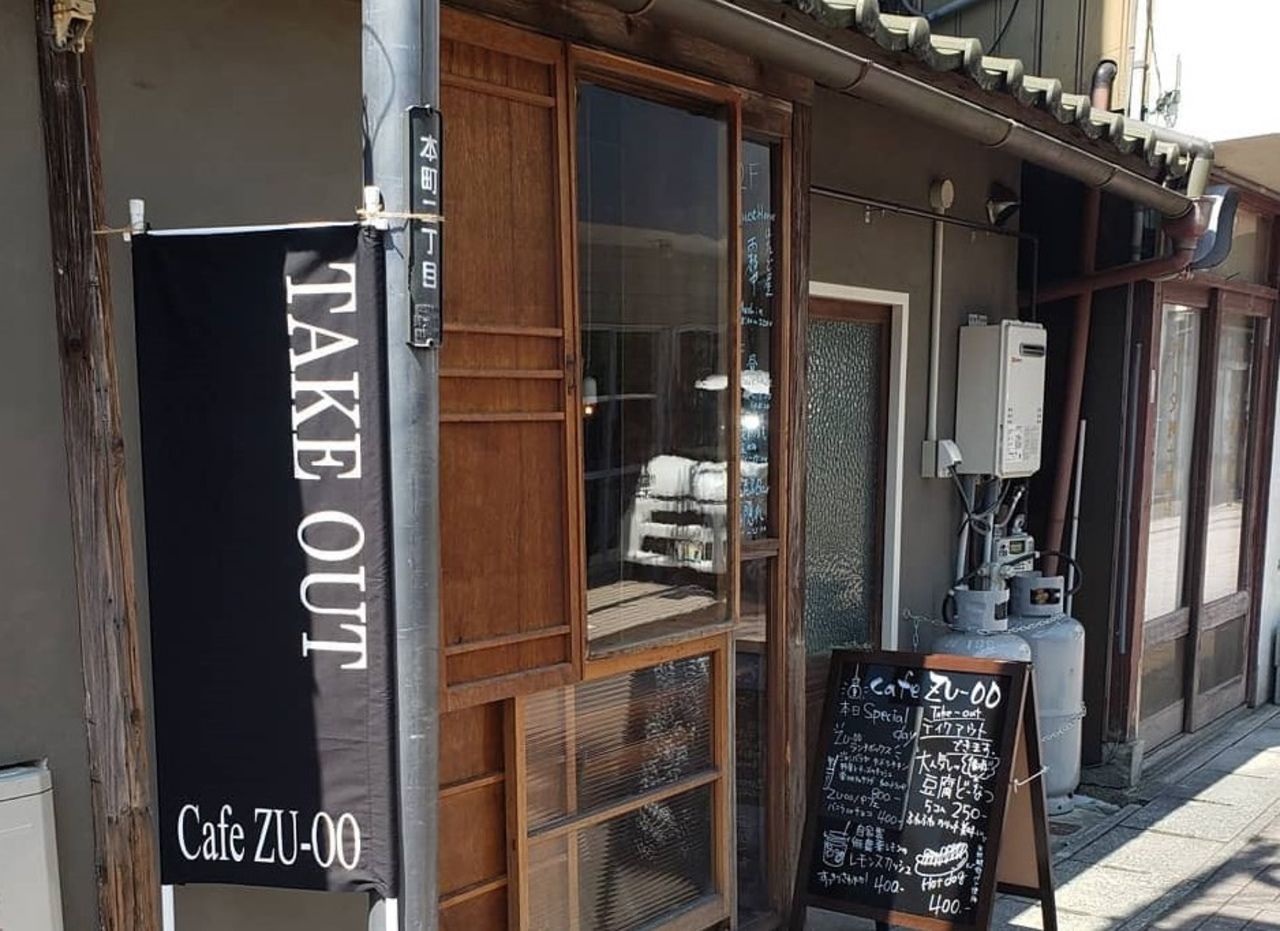 高月優商店内のシェアショップ...愛媛県大洲市大洲のカフェ『ズーオ』