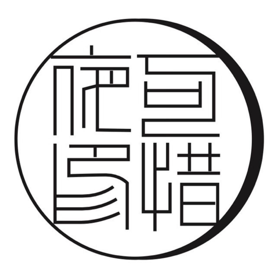 和とイタリアンの融合...石川県金沢市片町1丁目に「あたらよ金沢」本日グランドオープン