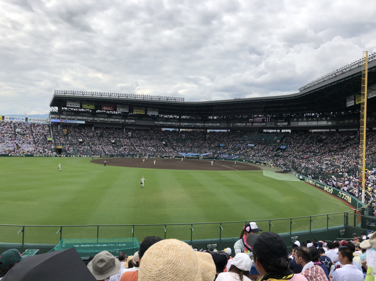 初野球観戦!初甲子園へ!!!