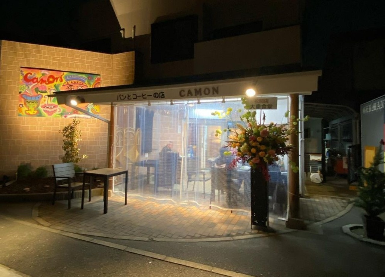 祝!11/16open『カムオン』パンとコーヒーの店(福岡市博多区)