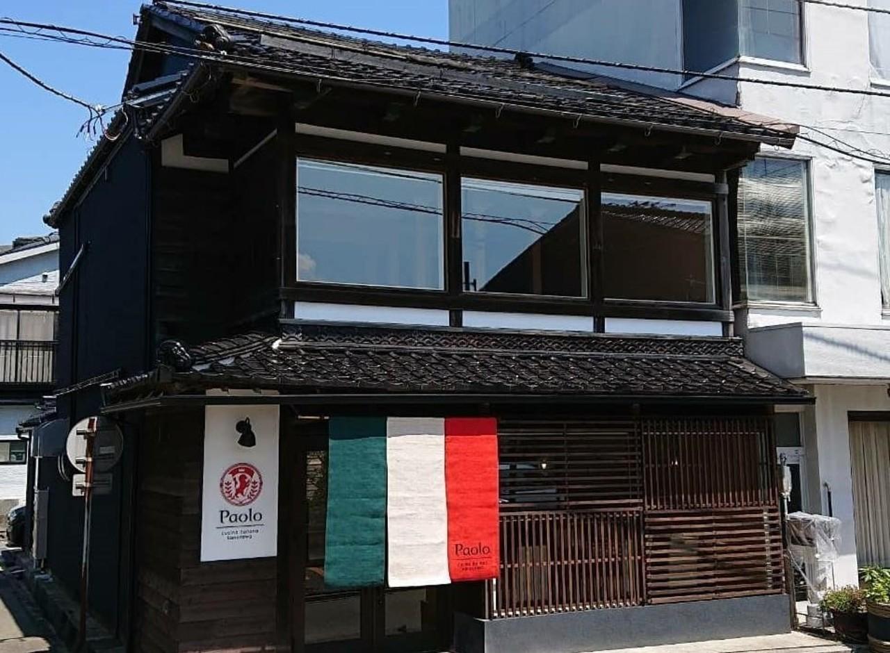 祝!9/1~プレopen『パオロ』イタリア料理店(石川県金沢市)