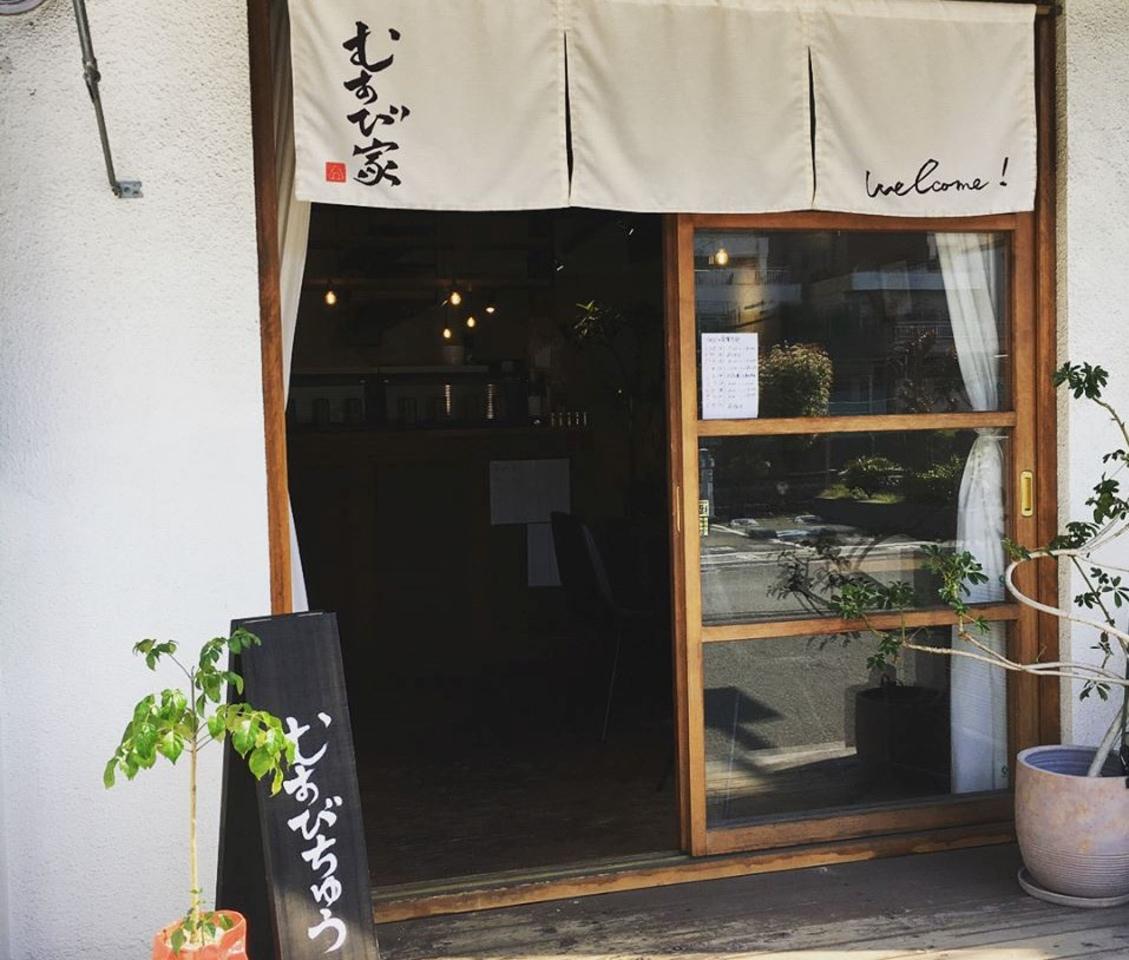まちのおむすびやさん...和歌山県和歌山市福町の「むすび家」