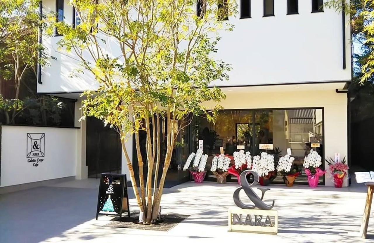 ガレット&クレープ専門店...奈良県奈良市高御門町に「&NARA」オープン