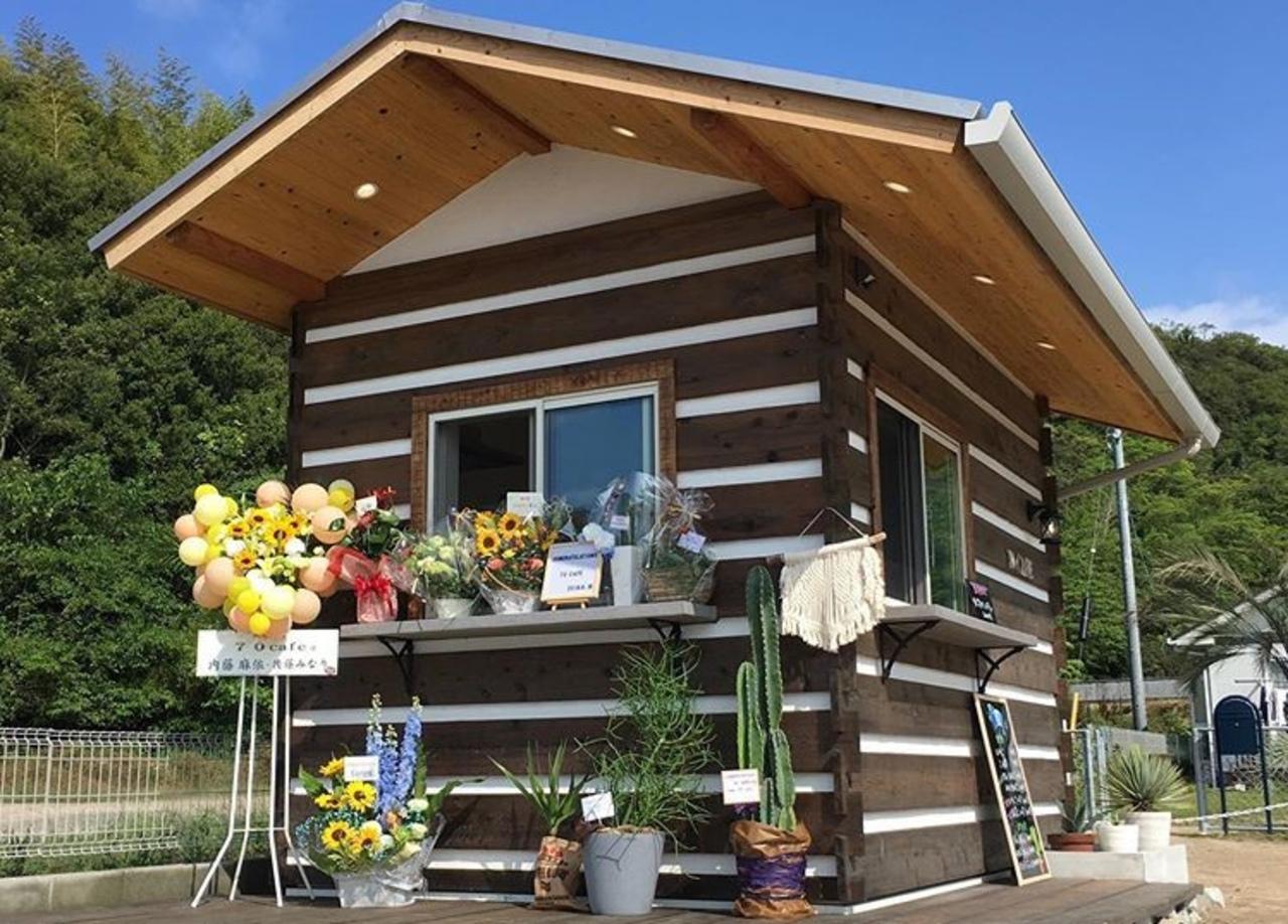 テイクアウト専門の小さなお店...広島県尾道市向島町立花に『70カフェ』オープン