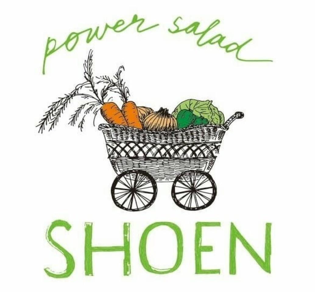 祝!2/15open『powersalad SHOEN』パワーサラダ専門店(三重県津市)