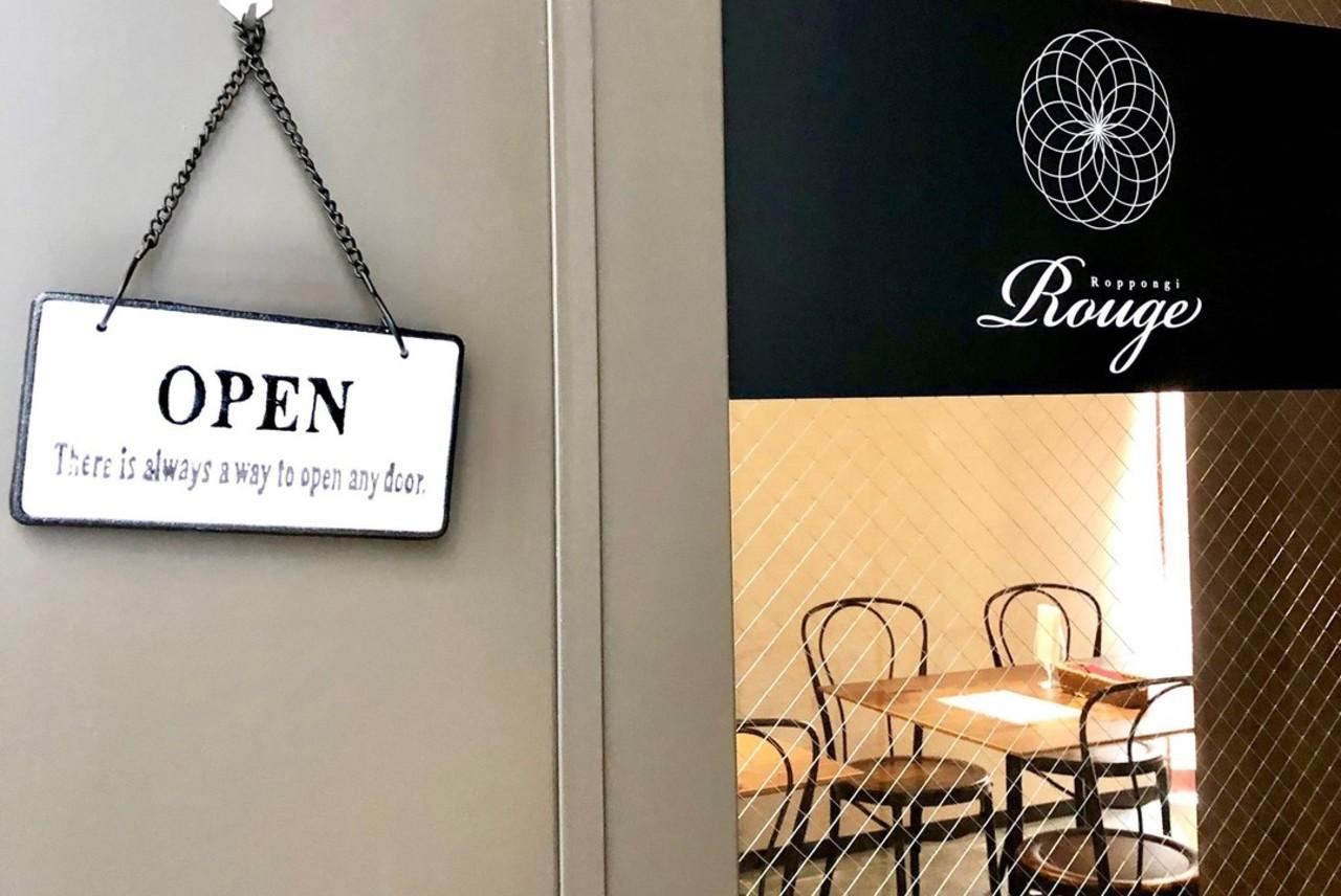 フレンチをもっと身近に...東京都港区六本木4丁目に「Rouge Roppongi」グランドオープン