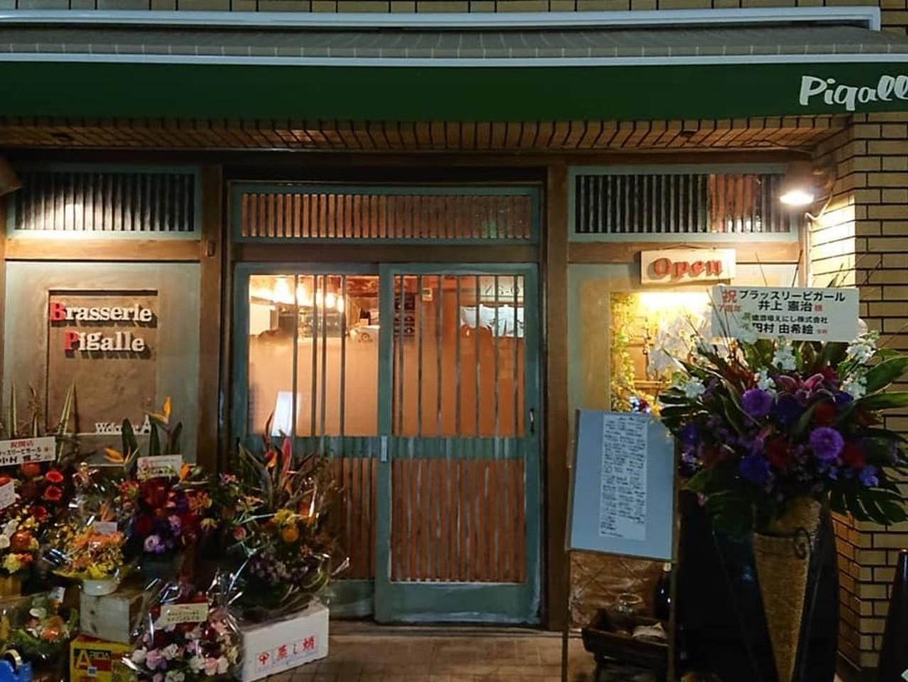 神奈川県横浜市中区花咲町に「ブラッスリーピガール」が11/11グランドオープンされたようです。