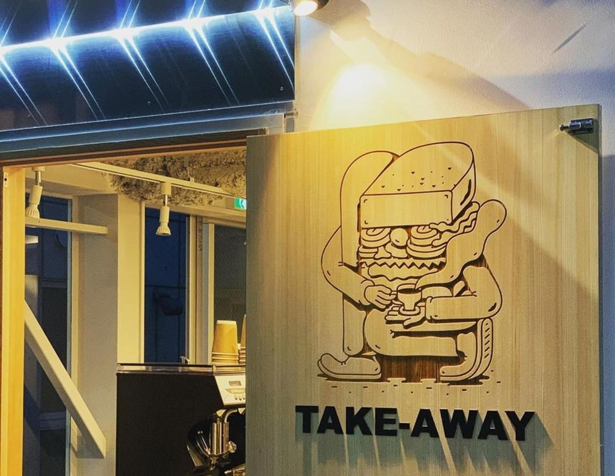 ホットサンドとエスプレッソ..東京都渋谷区神宮前3丁目に「テイクアウェイ」6/5グランドオープン