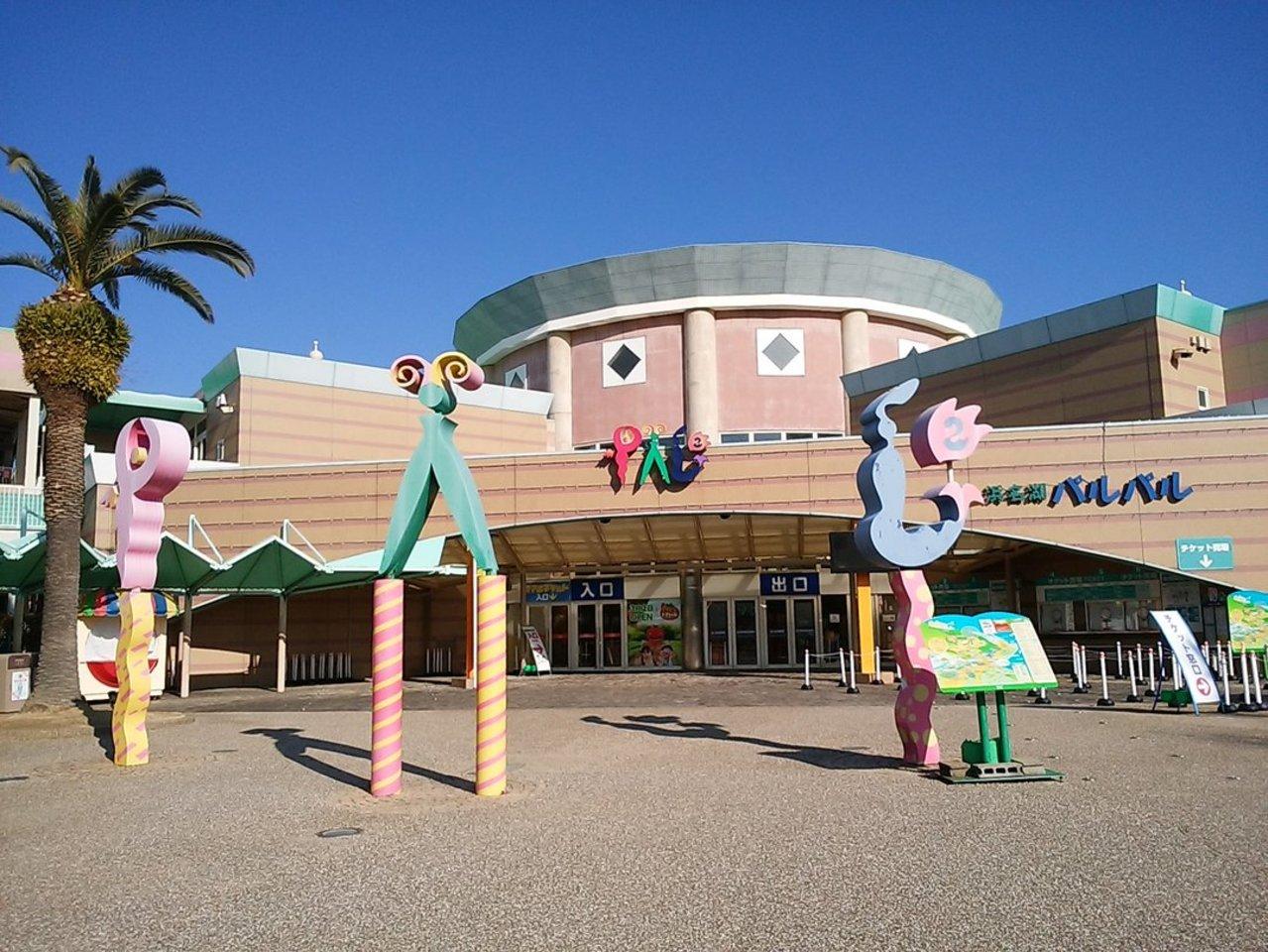 浜名湖畔にあるリゾート型遊園地...静岡県浜松市西区舘山寺町の「浜名湖パルパル」
