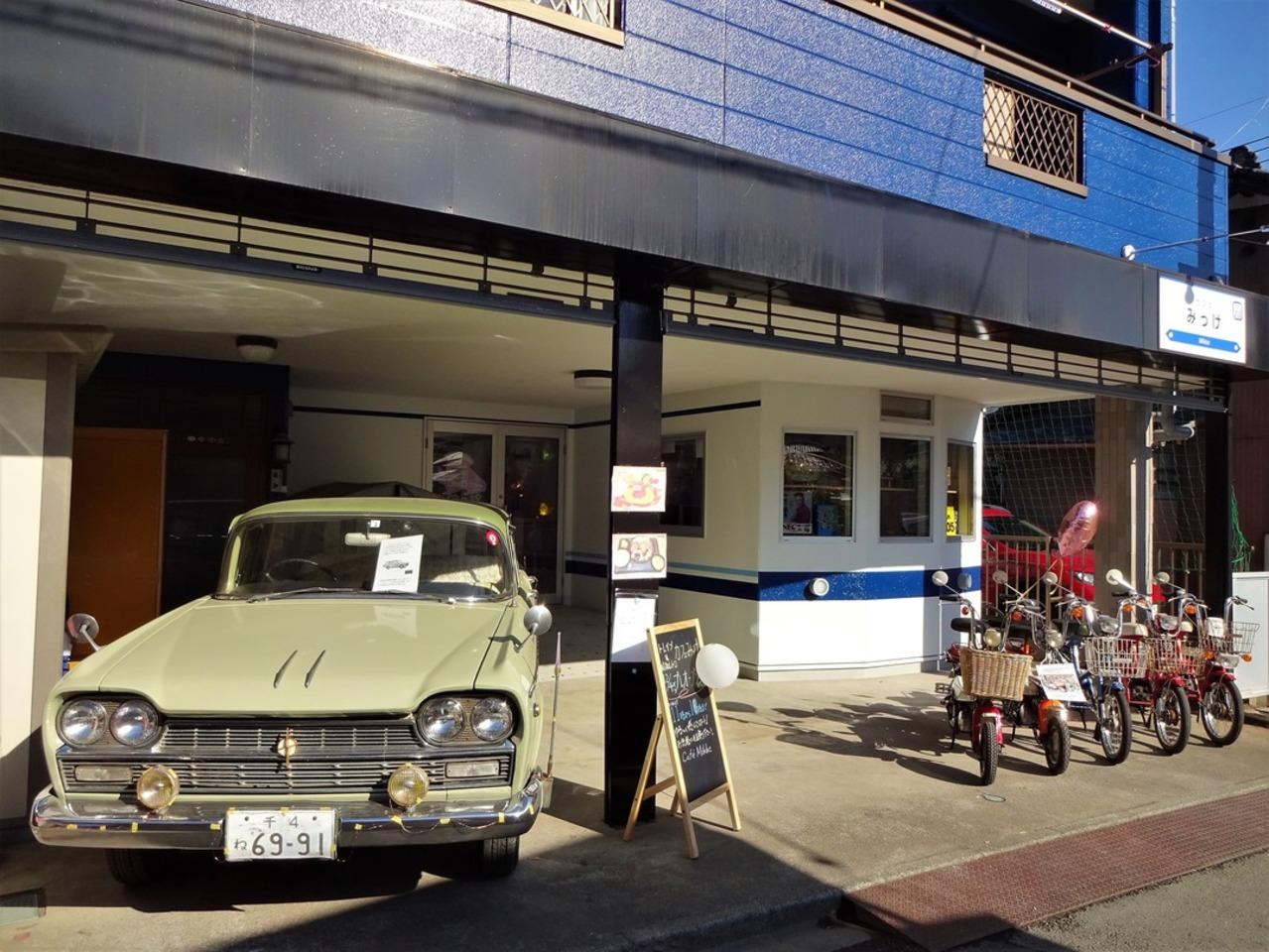 埼玉県川越市新富町2丁目に「トレイン&昭和カフェ みっけ」が12/4~プレオープンされてるようです。