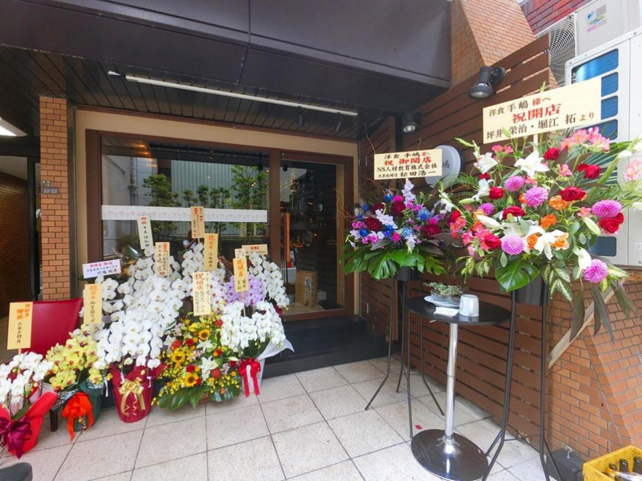 大阪新町の小さな洋食屋...大阪市西区新町1丁目の「洋食 手嶋」