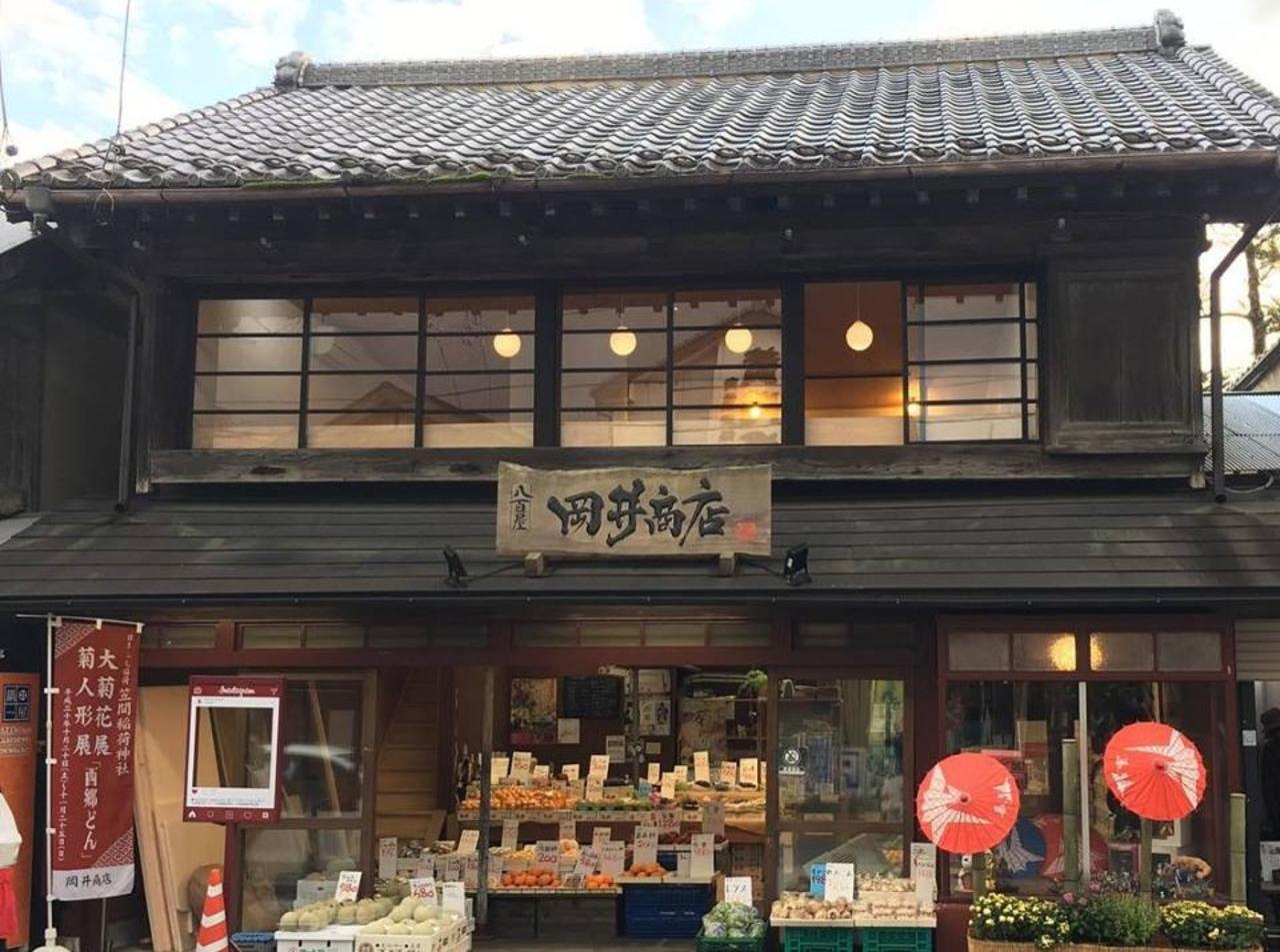 八百屋の2階にカフェ...茨城県笠間市笠間に『八百屋カフェ オカイ』本日プレオープン。