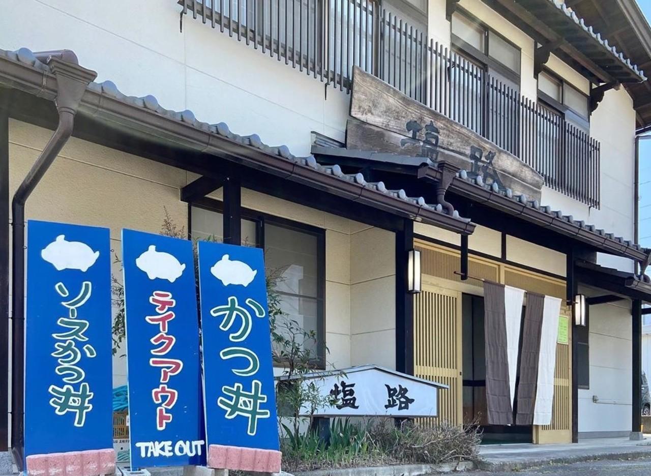 長野県安曇野市堀金烏川にかつ丼「塩路」が今月オープンされたようです。