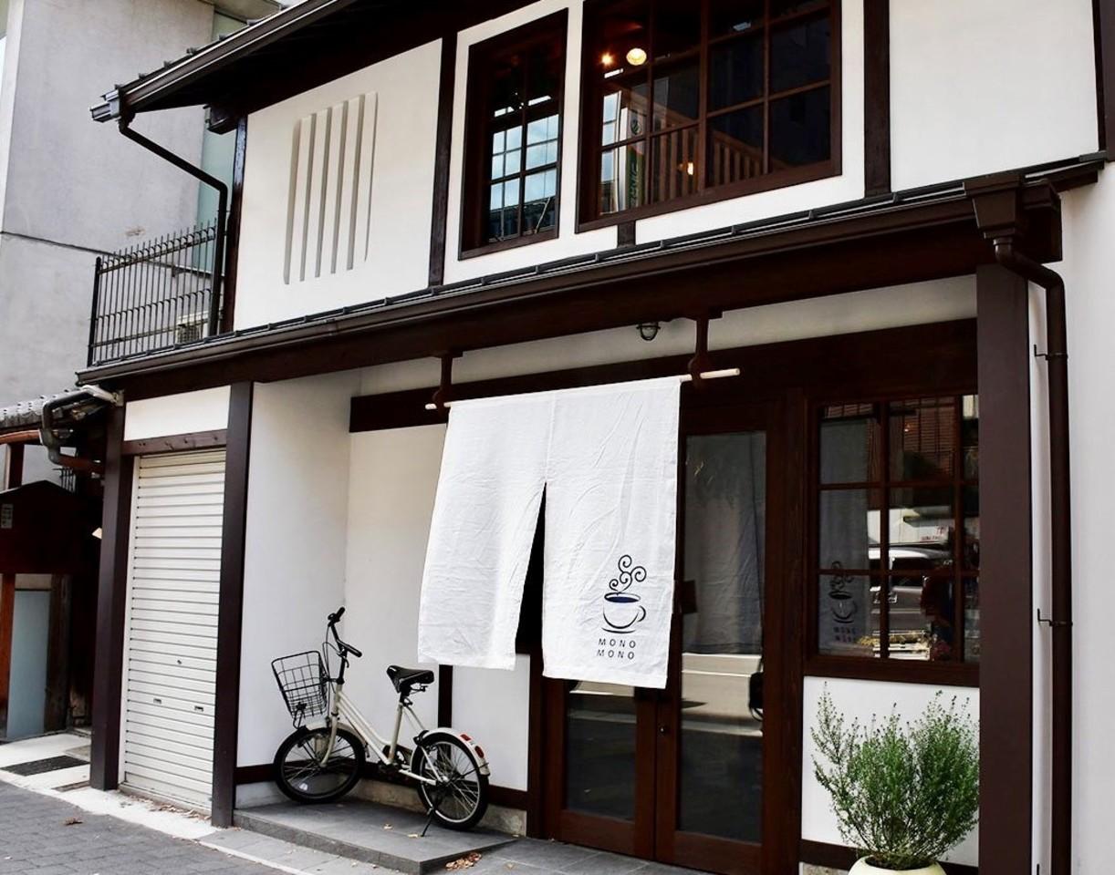 祝!1/7.GrandOpen『モノモノカフェ』ガレット&クレープ(京都市中京区)