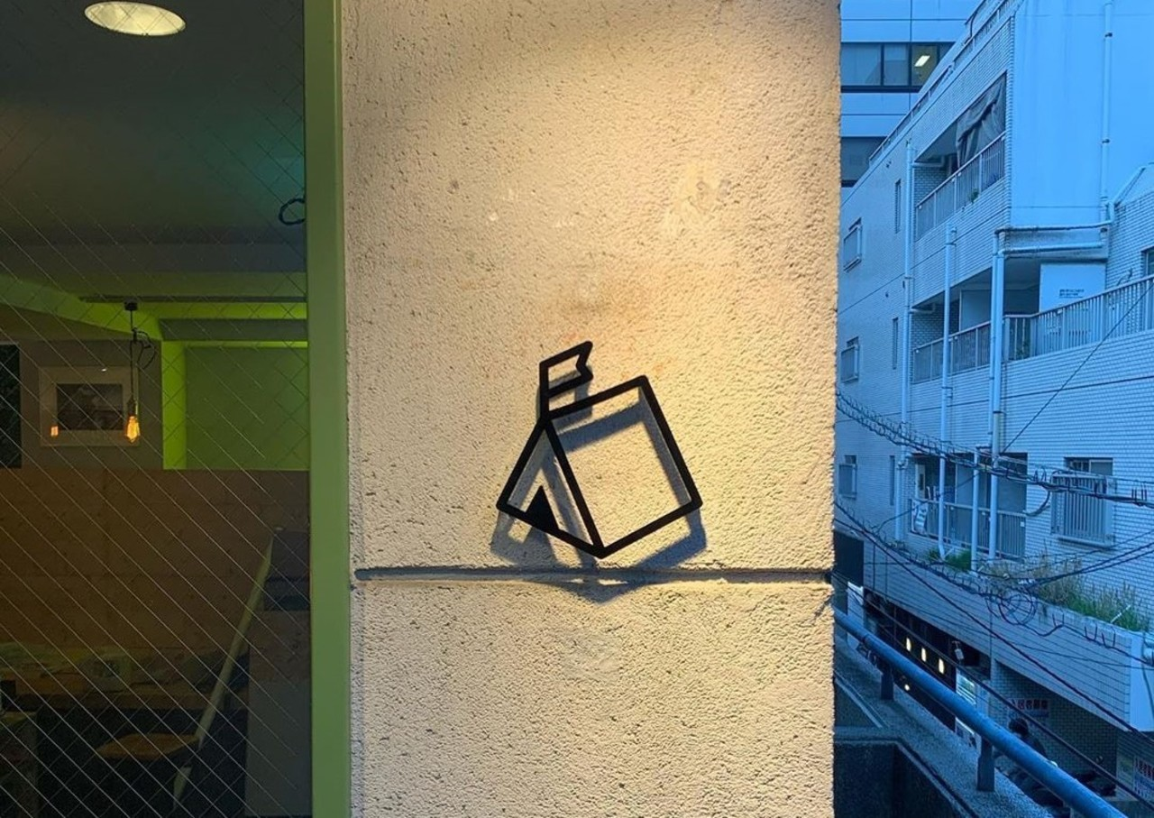 福岡県福岡市中央区大名1丁目に「バー ノマド」が本日グランドオープンされたようです。