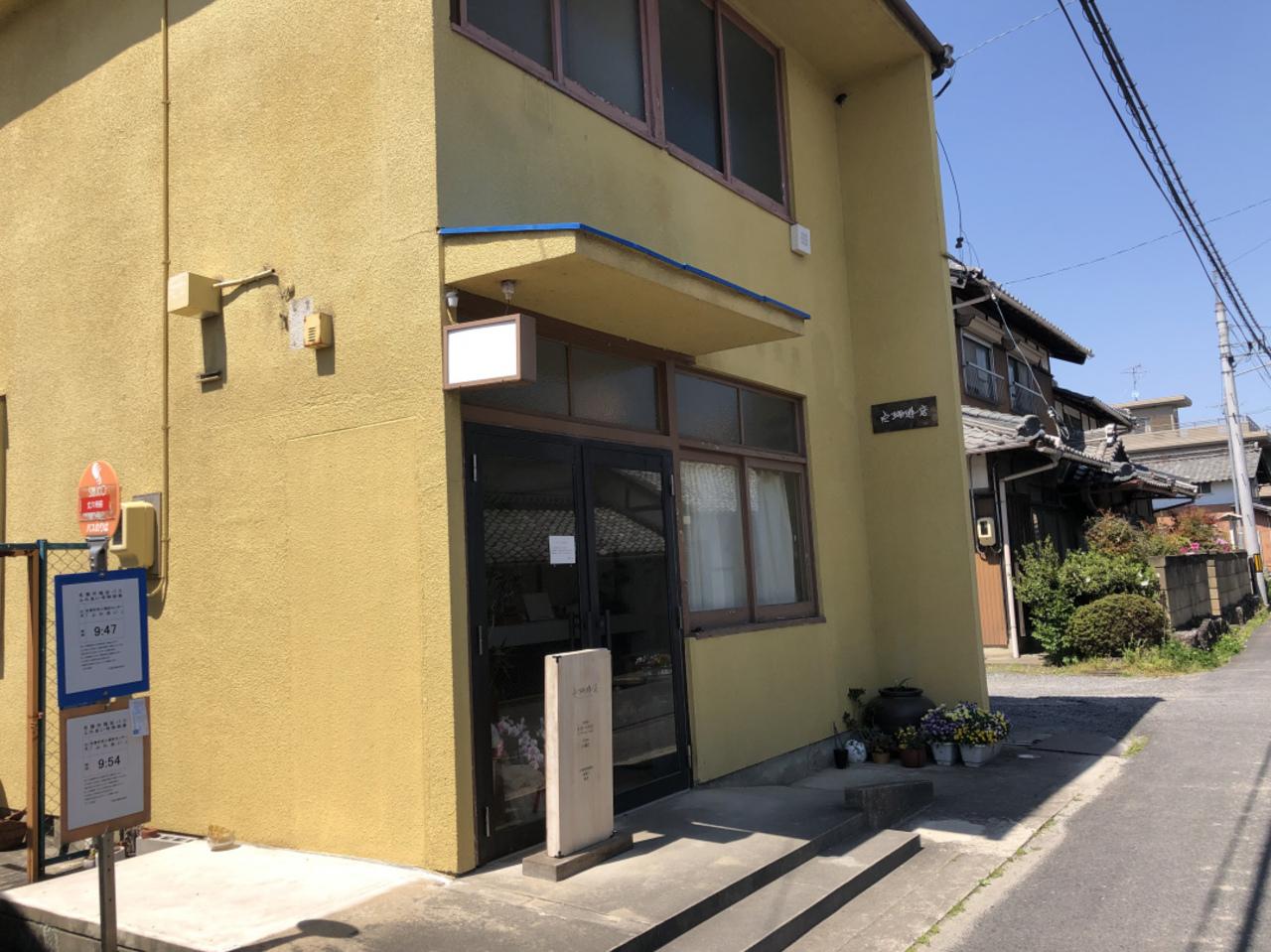 名張市赤目の点珈琲店さんの雰囲気。。
