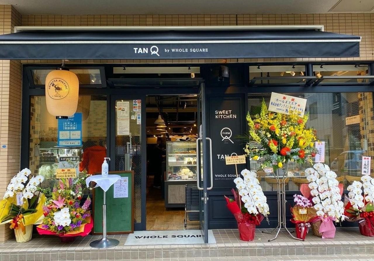 熊本県熊本市中央区上通町に「タンクbyホールスクエア」本日リニューアルオープン