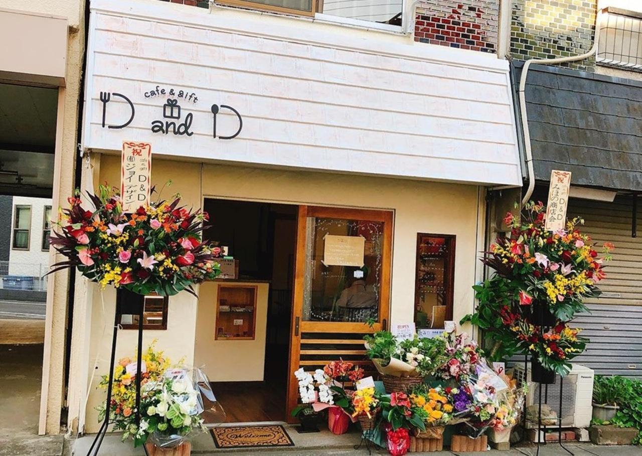 ゆったりほっこりできるお店...埼玉県ふじみ野市苗間にカフェ&ギフト『DandD』オープン