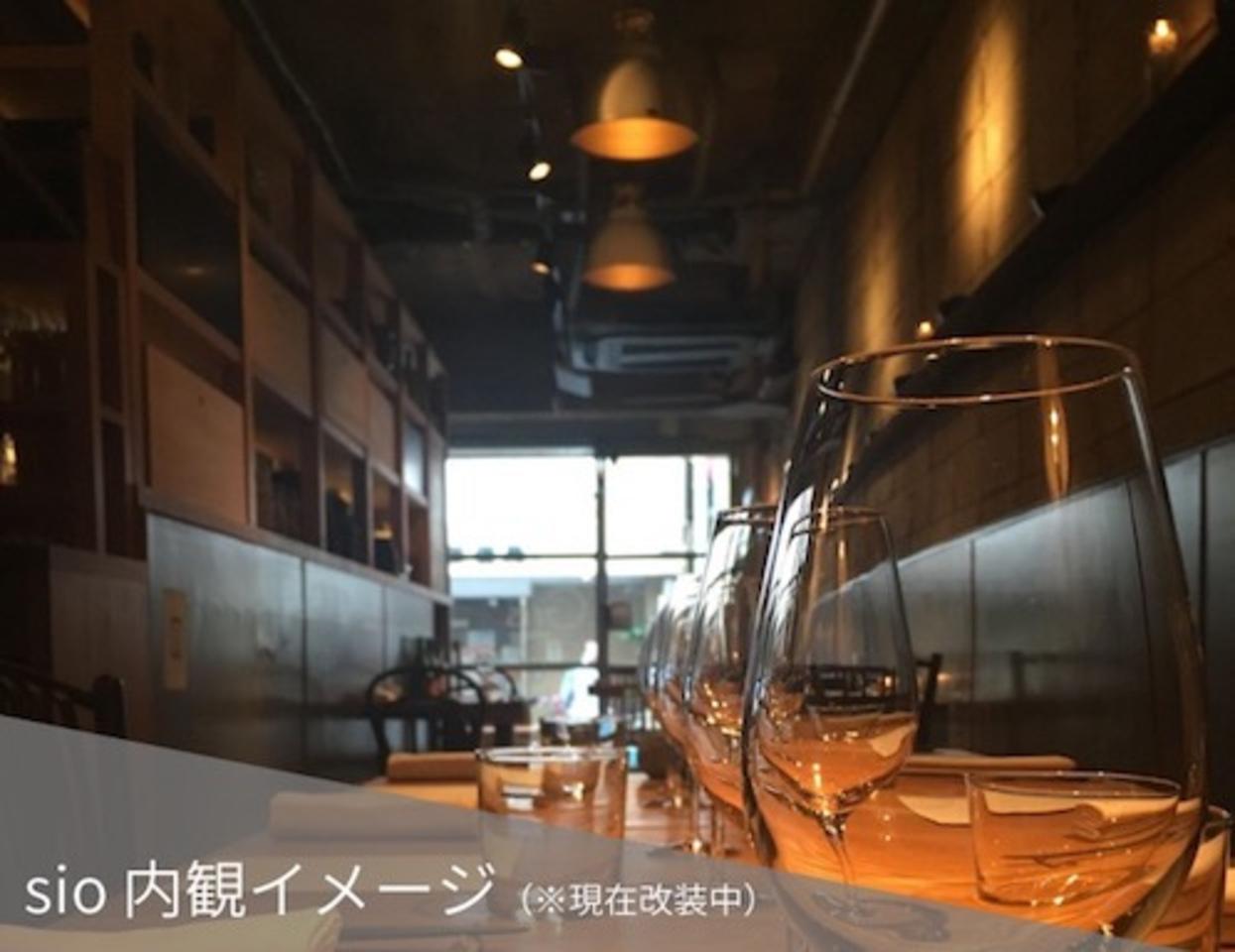 料理界の常識に挑戦..代々木上原にレストラン『シオ』7/20オープン。