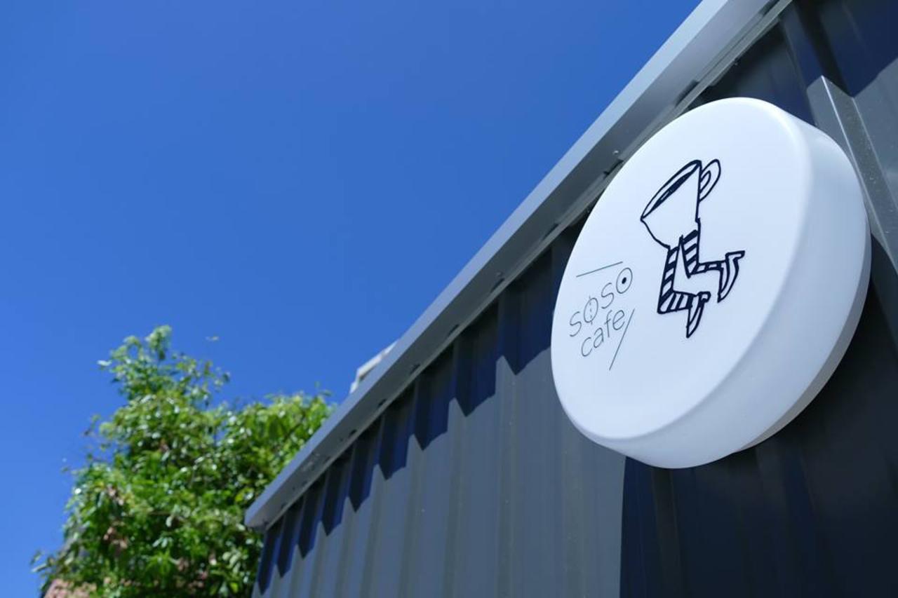 市の遊休地を利活用...草加駅近くソソパーク内にカフェスタンド『ソソカフェ」8/21オープン。