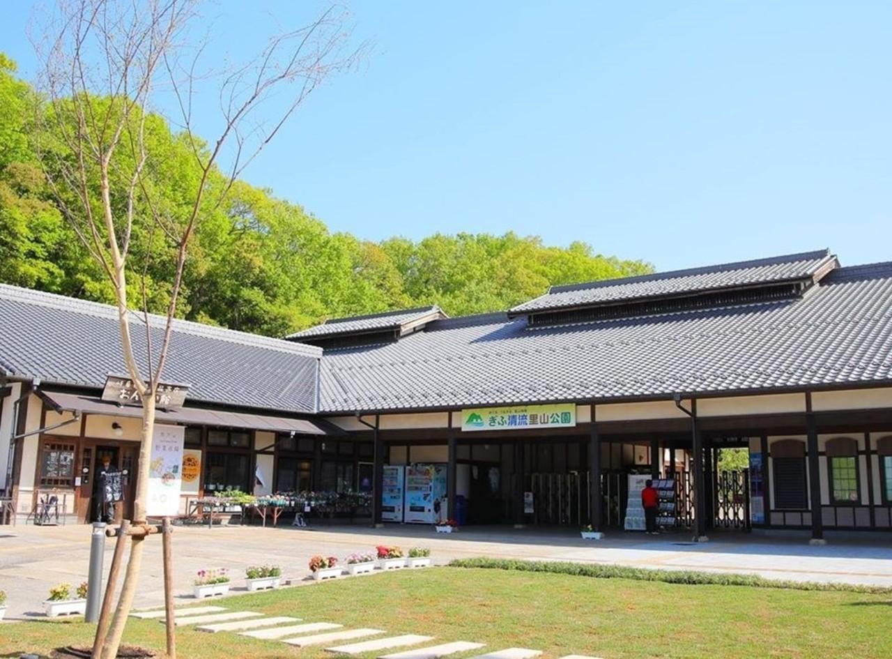 めぐる、つながる、里山体験...岐阜県美濃加茂市山之上町の「ぎふ清流里山公園」