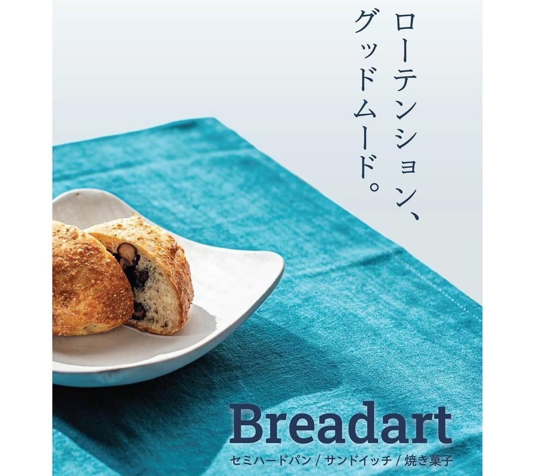 祝!6/27open『ブレッドアート』セミハードパン屋(兵庫県西宮市)