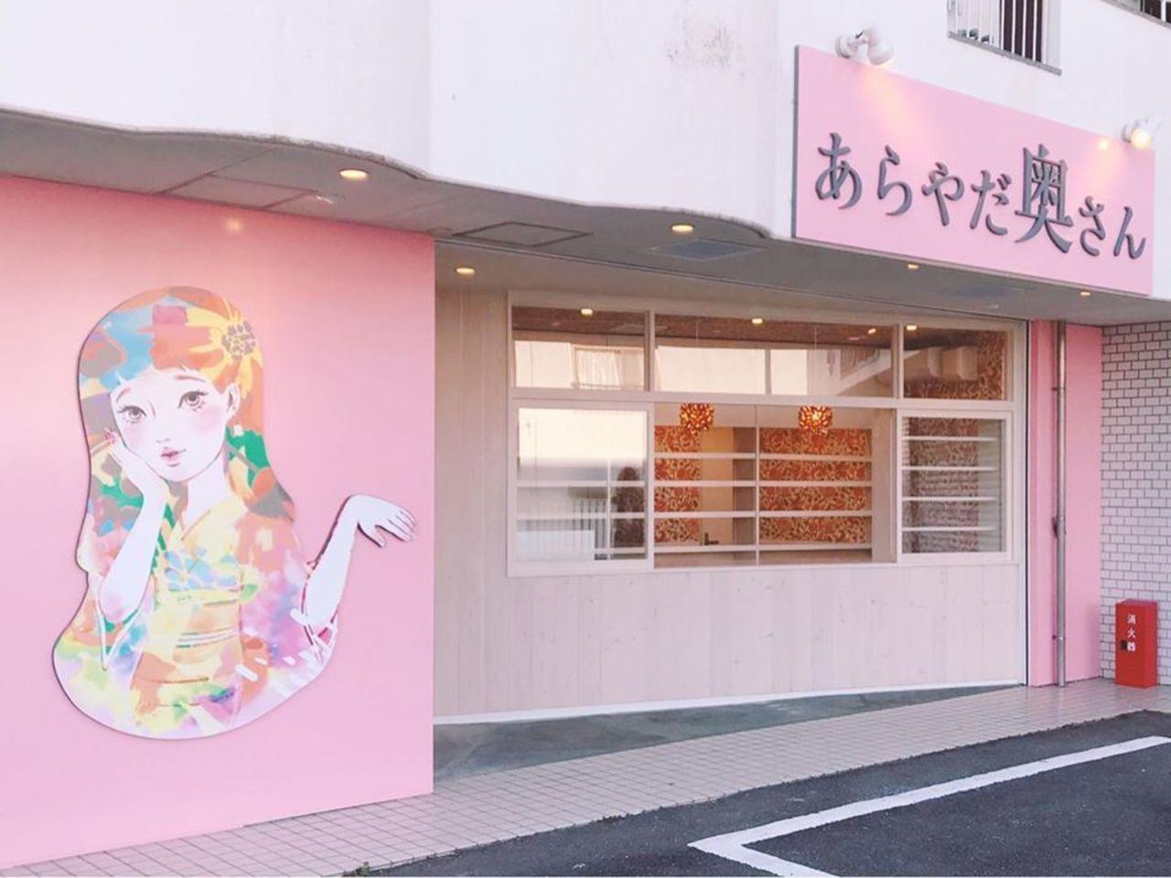 三重県桑名市桜通に高級食パン専門店「あらやだ奥さん」4月19日グランドオープン!